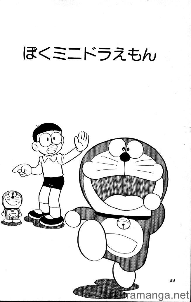 Doraemonドラえもん